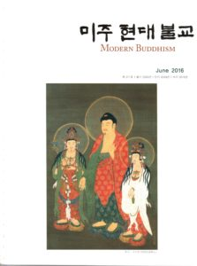 Modern Buddhism June 2016